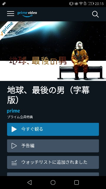 f:id:morihirohate:20190228202303j:image