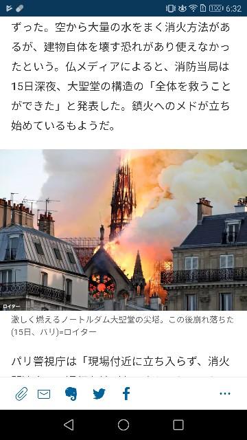 f:id:morihirohate:20190416063532j:image