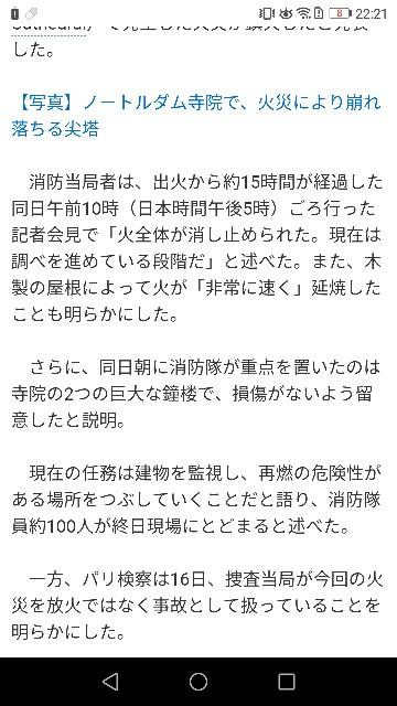 f:id:morihirohate:20190416222458j:image