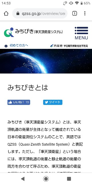 f:id:morihirohate:20190908145523j:image