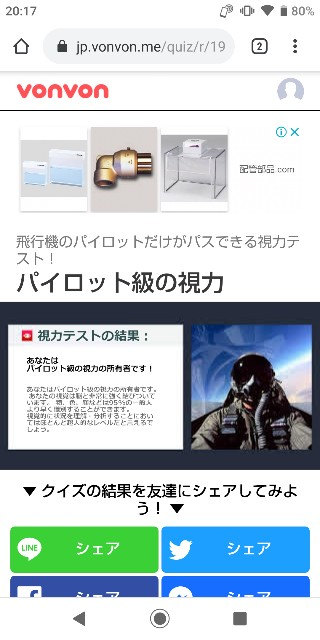 f:id:morihirohate:20190908150129j:image