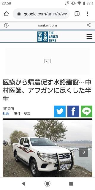 f:id:morihirohate:20191204235916j:image