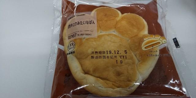 f:id:morihirohate:20191218203449j:image