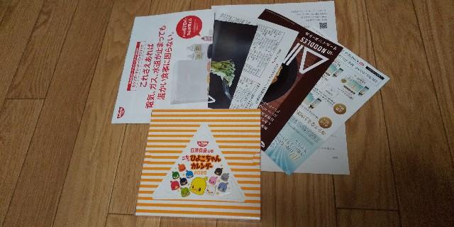 f:id:morihirohate:20191221222928j:image