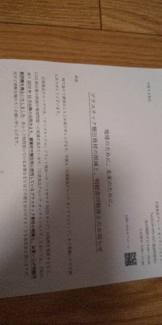 f:id:morihirohate:20191221222941j:image