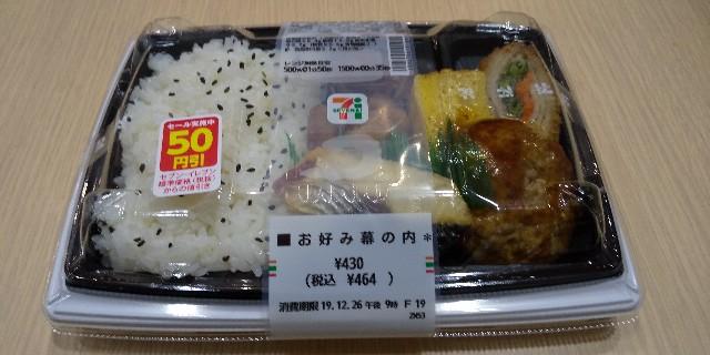 f:id:morihirohate:20191227144038j:image
