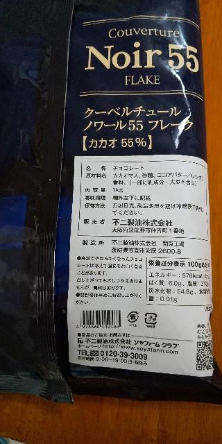 f:id:morihirohate:20191228183509j:image