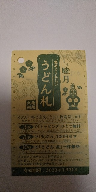 f:id:morihirohate:20200121220920j:image