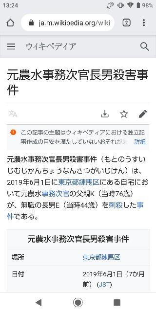 f:id:morihirohate:20200205133831j:image