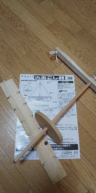 f:id:morihirohate:20200205193147j:image