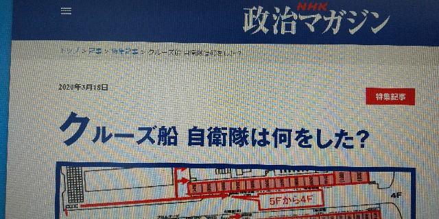 f:id:morihirohate:20200320145854j:image