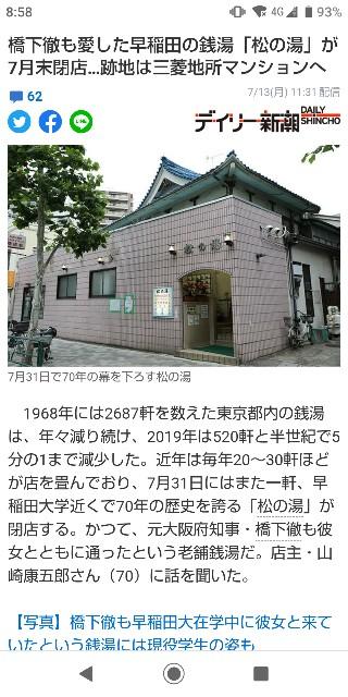f:id:morihirohate:20200725090208j:image