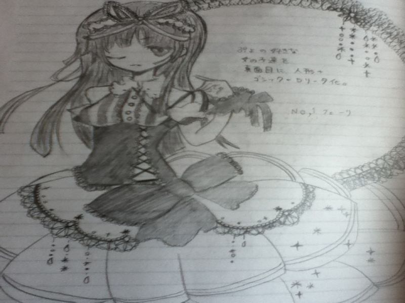 f:id:moriimiusama:20120330123815j:image