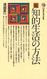 f:id:moriishi_S:20200323221028j:plain