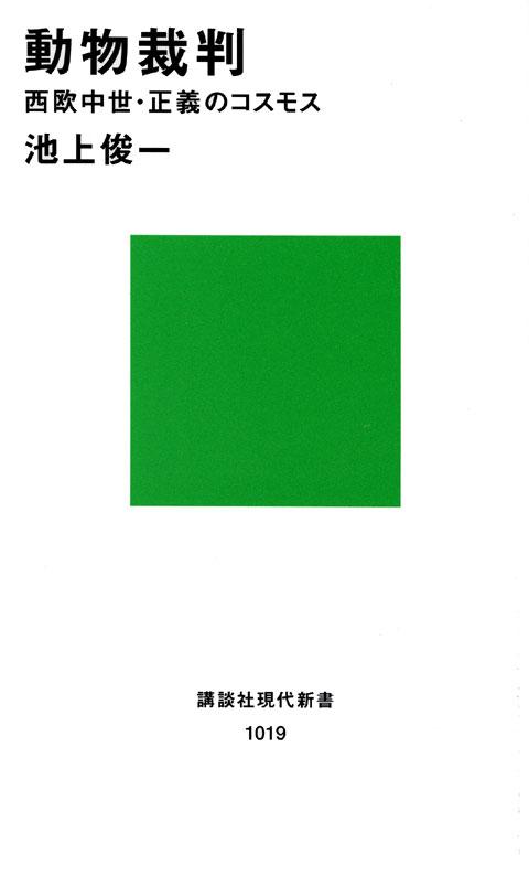 f:id:moriishi_S:20200421164335j:plain
