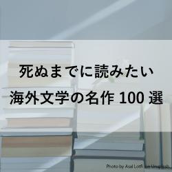 f:id:moriishi_S:20211012190442p:plain