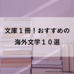 f:id:moriishi_S:20211013073436p:plain