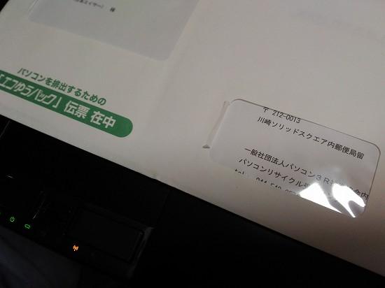 f:id:moriju:20200223110222j:plain