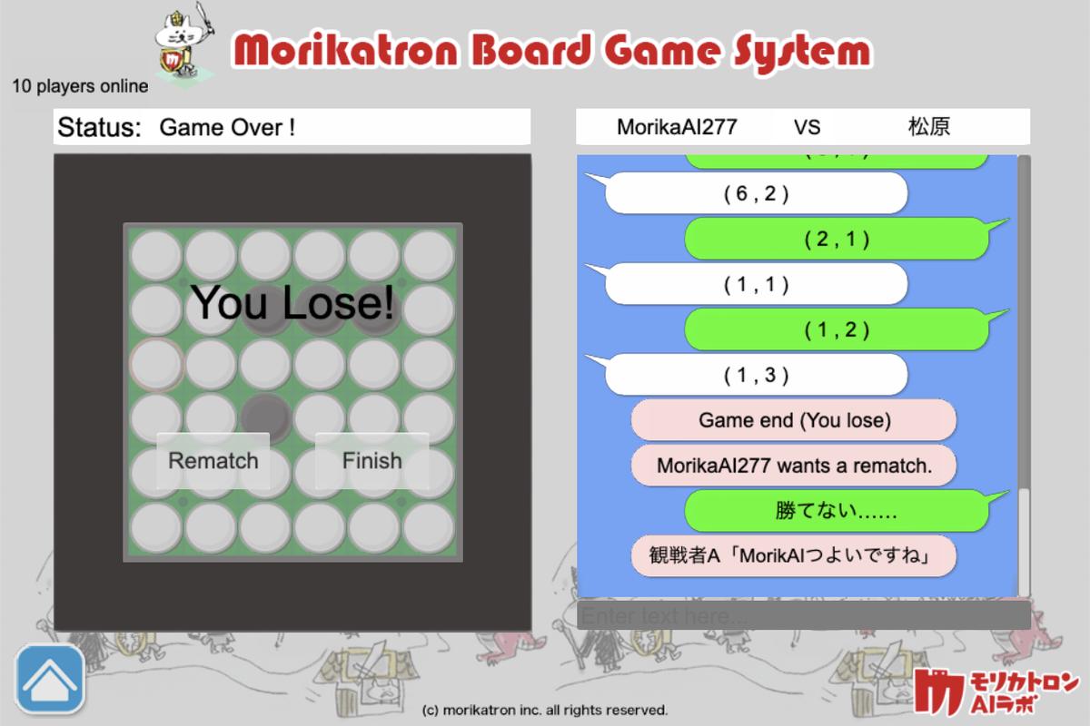 f:id:morika-ma2:20201029131811p:plain