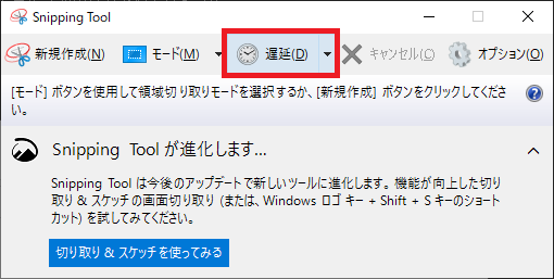 f:id:morika-okajima:20200414103423p:plain