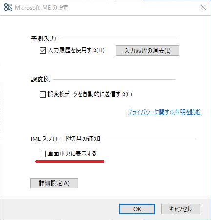 f:id:morika-okajima:20200414110150p:plain
