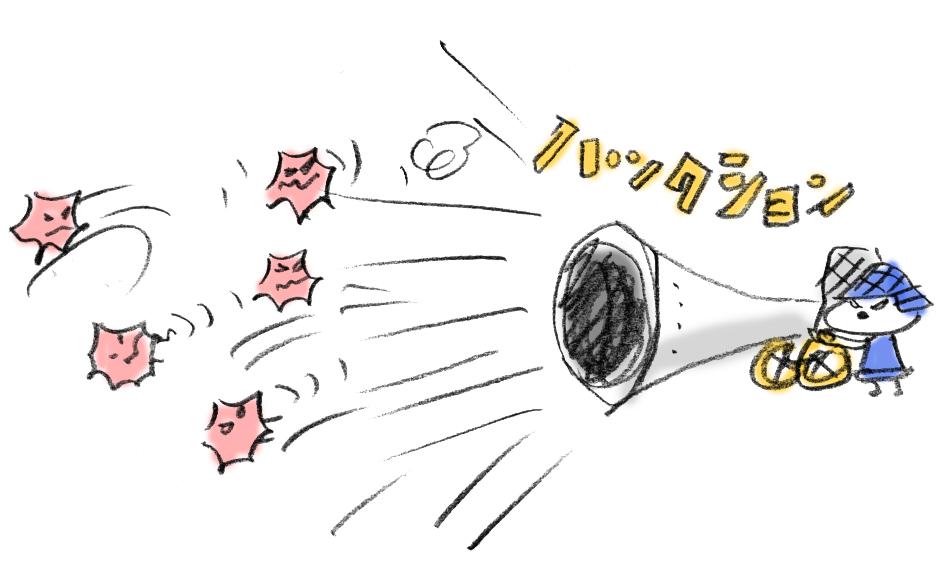 f:id:morika-wa:20200406004753p:plain