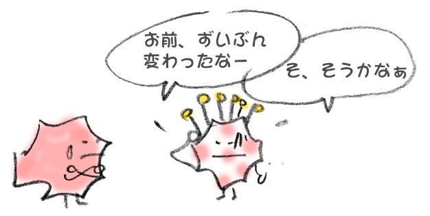 f:id:morika-wa:20200406010031p:plain