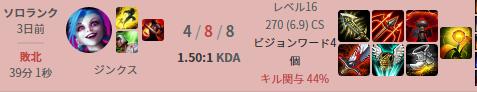 f:id:morikawa0208:20161220182413p:plain