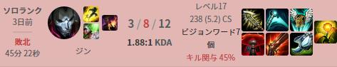 f:id:morikawa0208:20161222181529p:plain