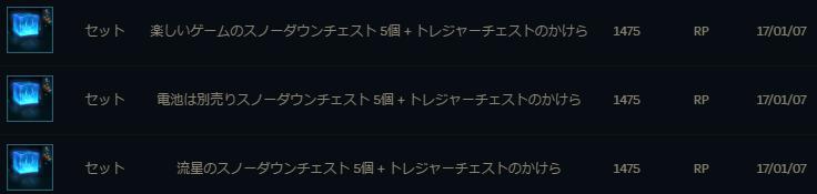 f:id:morikawa0208:20170107180530p:plain