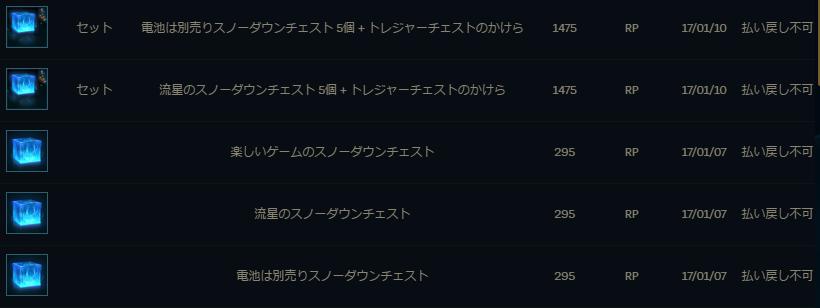f:id:morikawa0208:20170110105716p:plain