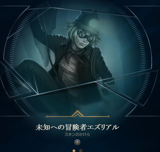 f:id:morikawa0208:20170126162813p:plain