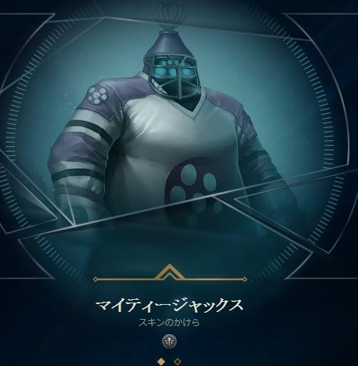 f:id:morikawa0208:20170126162954p:plain