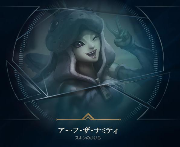 f:id:morikawa0208:20170126163120p:plain