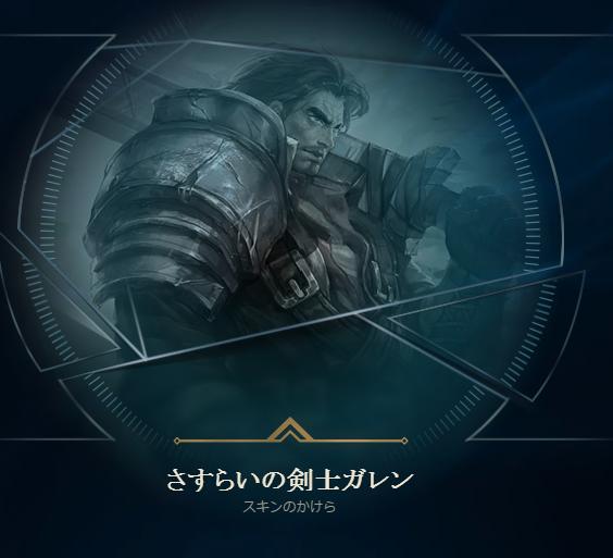 f:id:morikawa0208:20170126163344p:plain