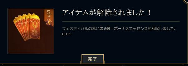 f:id:morikawa0208:20170126163839p:plain