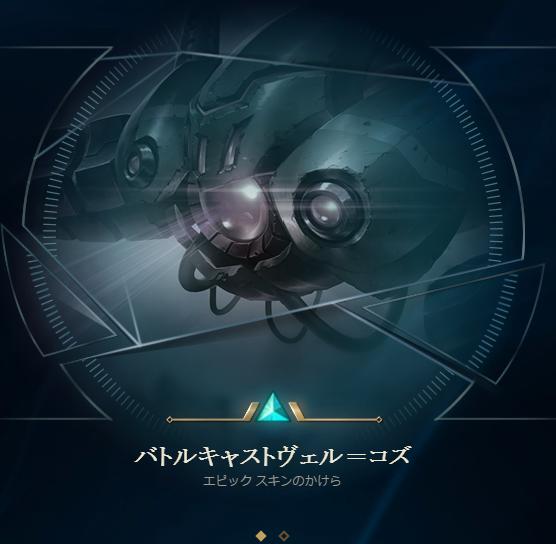 f:id:morikawa0208:20170126163946p:plain