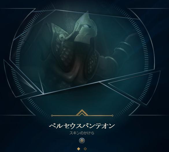 f:id:morikawa0208:20170126164015p:plain
