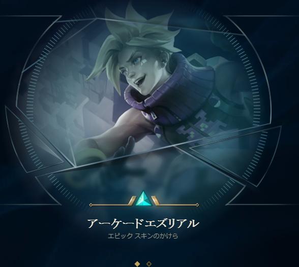 f:id:morikawa0208:20170126164047p:plain
