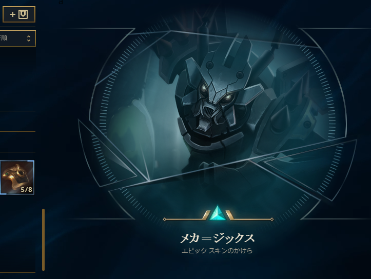 f:id:morikawa0208:20170126164358p:plain