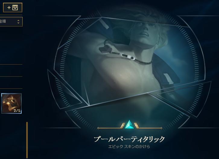 f:id:morikawa0208:20170126164431p:plain