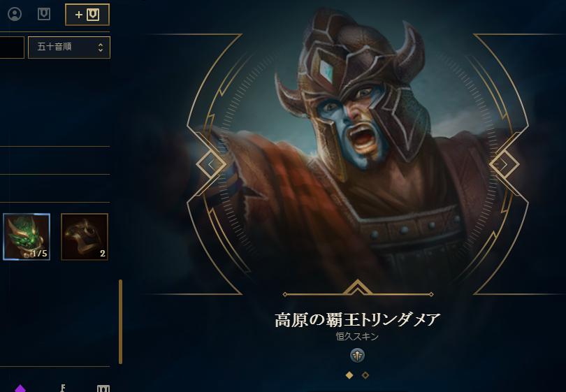 f:id:morikawa0208:20170126164518p:plain