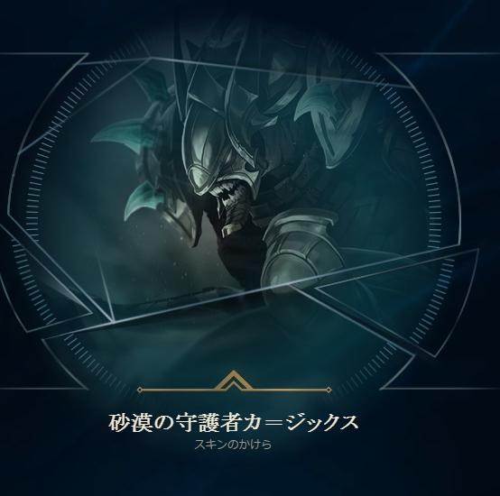 f:id:morikawa0208:20170126164732p:plain