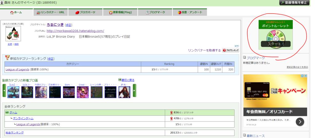 f:id:morikawa0208:20170207101941p:plain