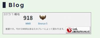 f:id:morikawa0208:20170207102123p:plain