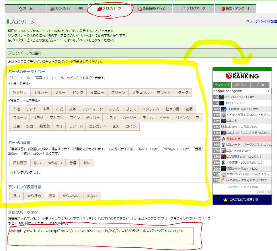 f:id:morikawa0208:20170207103310p:plain