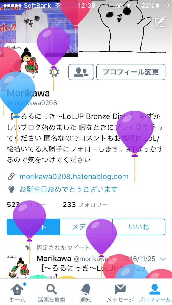 f:id:morikawa0208:20170208170505p:image