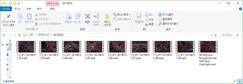 f:id:morikawa0208:20170227135036p:plain