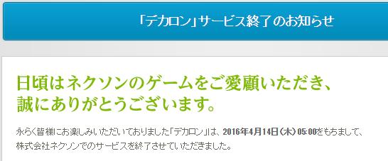f:id:morikawa0208:20170306140137p:plain