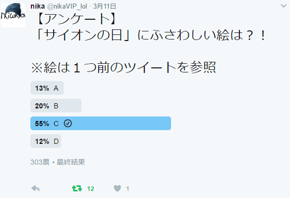 f:id:morikawa0208:20170313165354p:plain